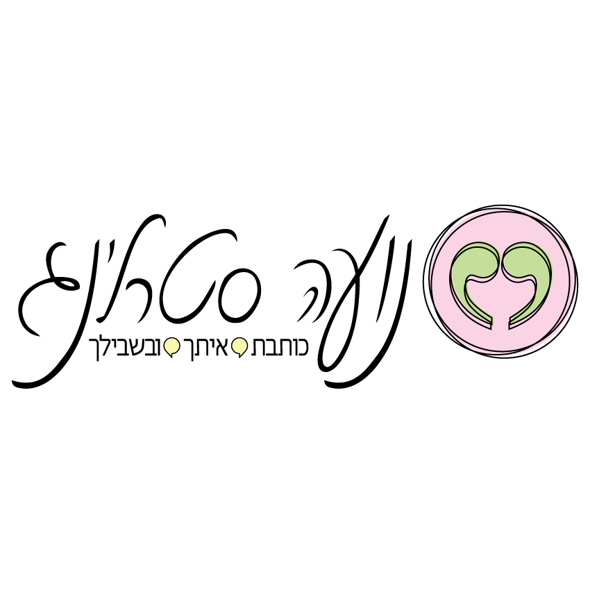 נועה סטרלינג לוגו