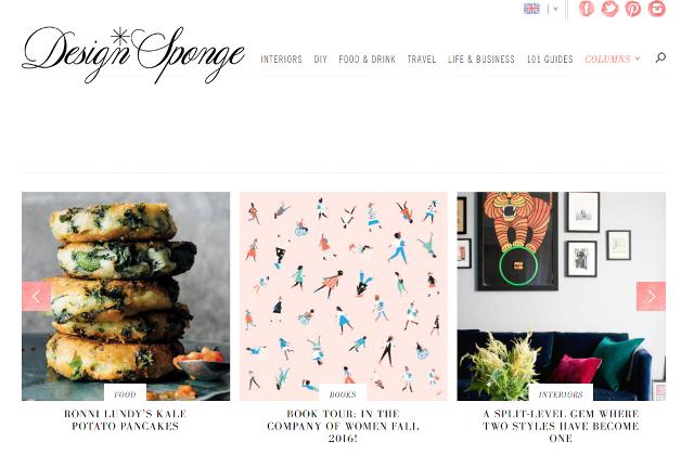 designsponge הוא אחד הבלוגים האהובים עליי. הוא לא מפסיק לתת ערך, לחדש, לתת טיפים. תתמכרי.