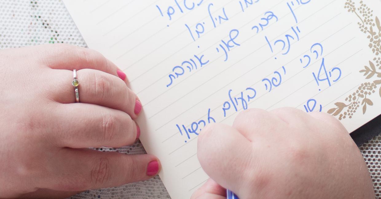 9 עקרונות לכתיבת פוסט בבלוג