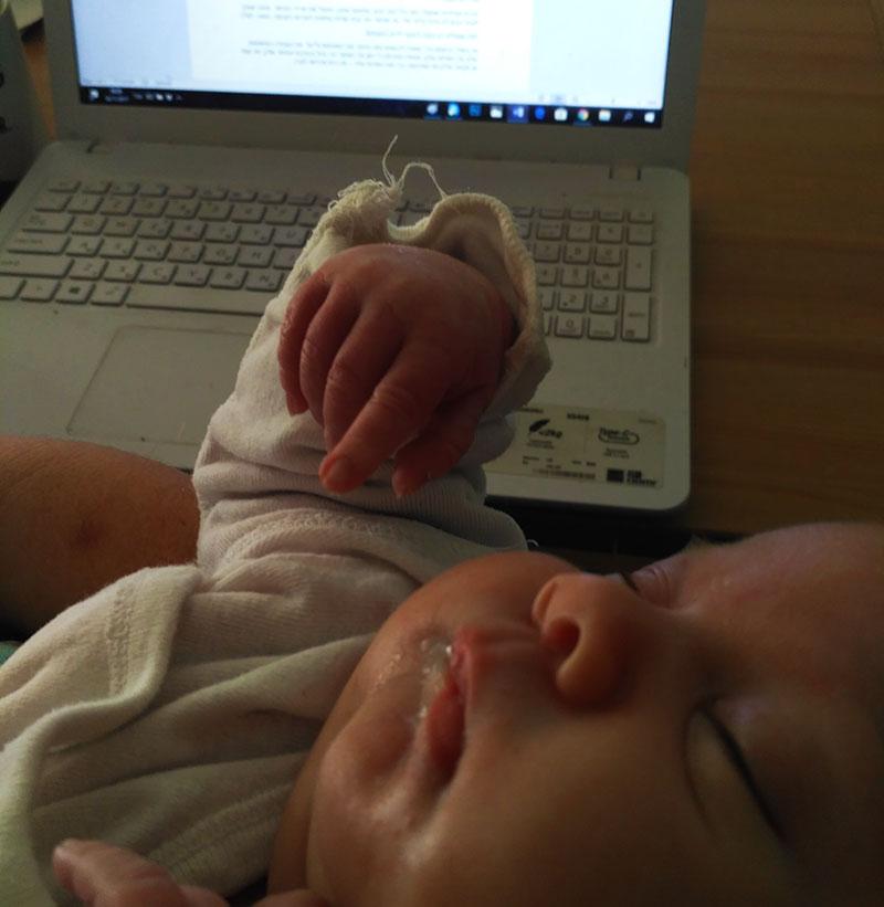 מאיה ומחשב