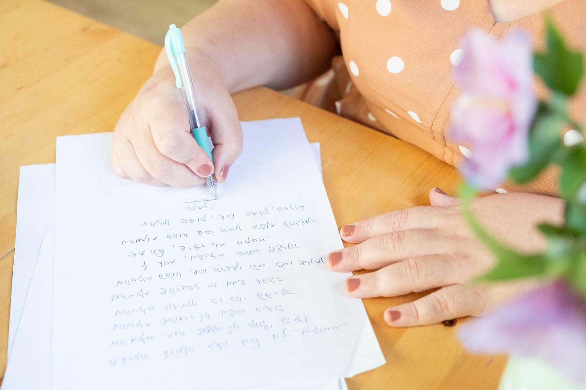 שיעורים על כתיבה